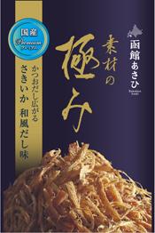 kiwami-wafuudashi