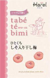 tabe-te-bimi-hoshiume