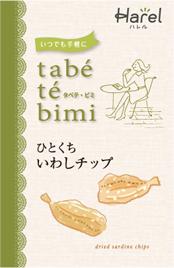 tabe-te-bimi-iwashi