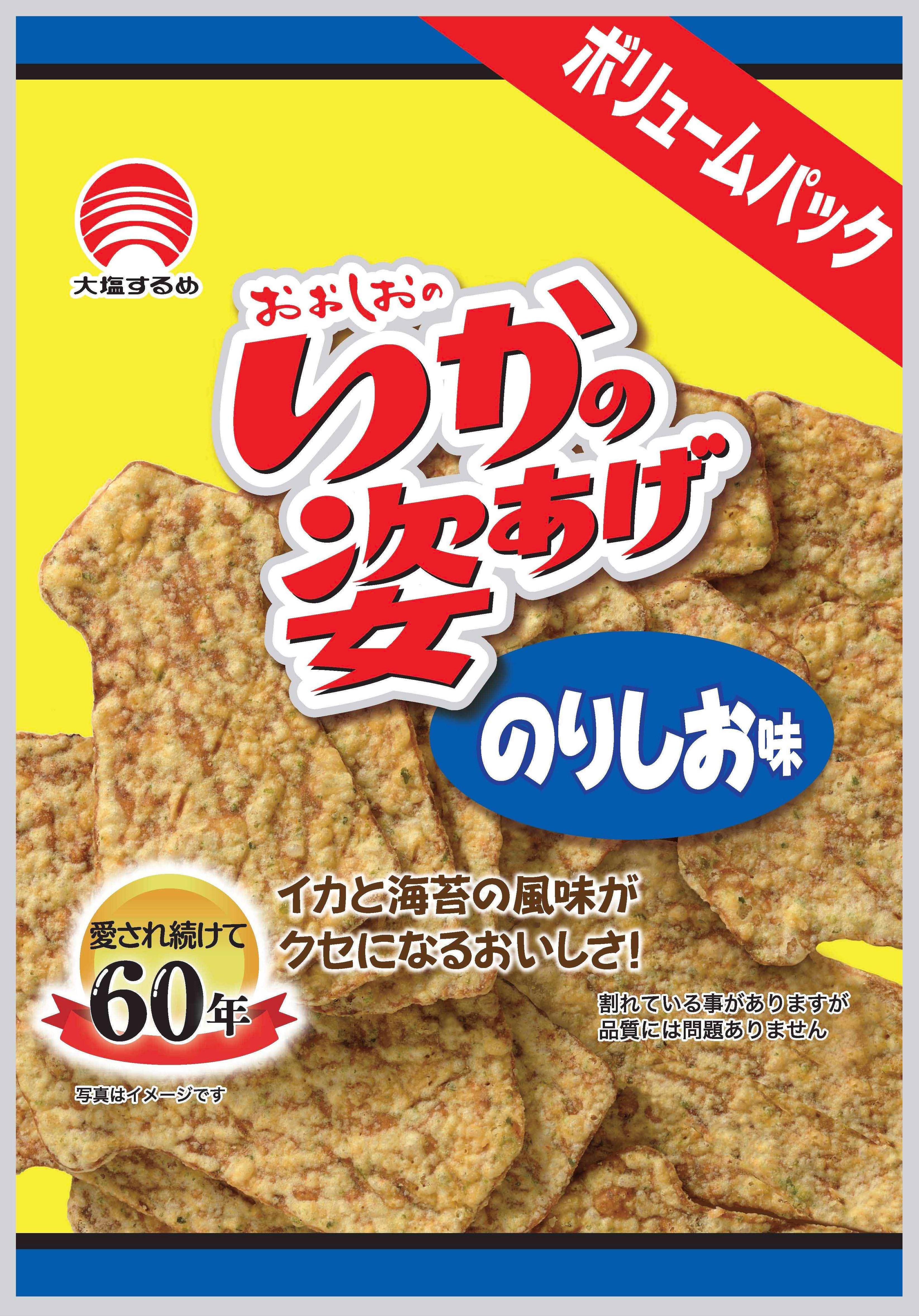 いかの姿あげ のりしお味 ボリュームパック(60年ロゴ入りpkg)