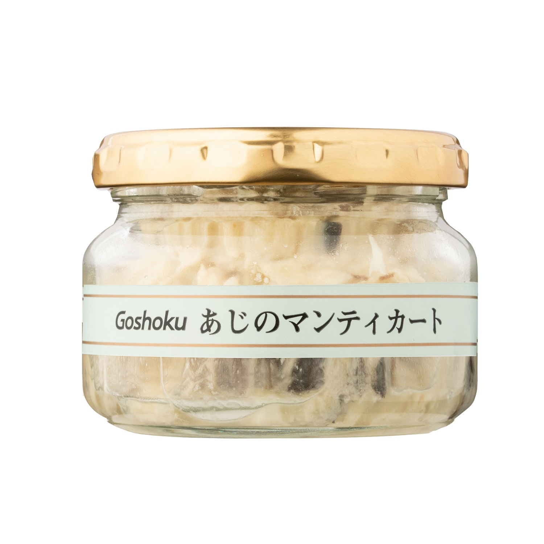 うちで楽しむバル料理プレミアム あじのマンティカート(EC限定品)