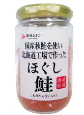 ほぐし鮭(大豆たんぱく入り)