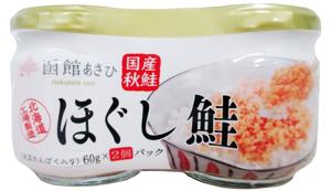 ほぐし鮭(大豆たんぱく入り)60g×2