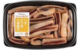 いかピリ辛七味焼き
