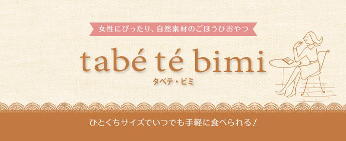 タベテ・ビミ